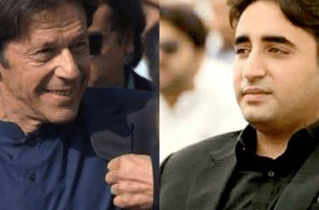 Bilawal asks PM Imran Khan to Quit