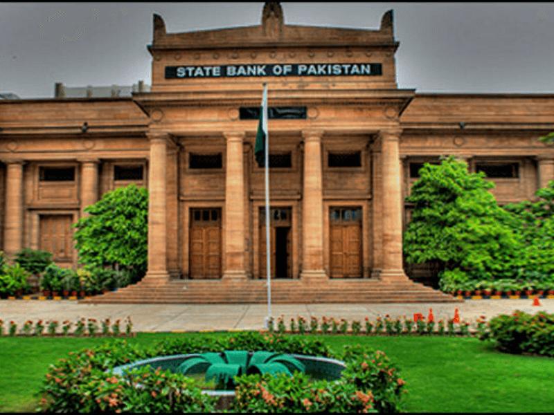 SBP fixes Nisab for Zakat deduction on bank accounts