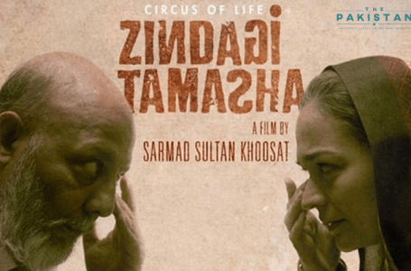 Cabinet allows the release of the movie Zindagi Tamasha