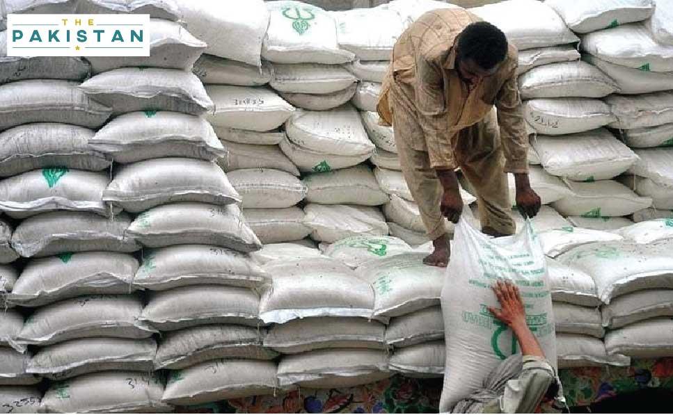 Government orders investigation against sugar cartel