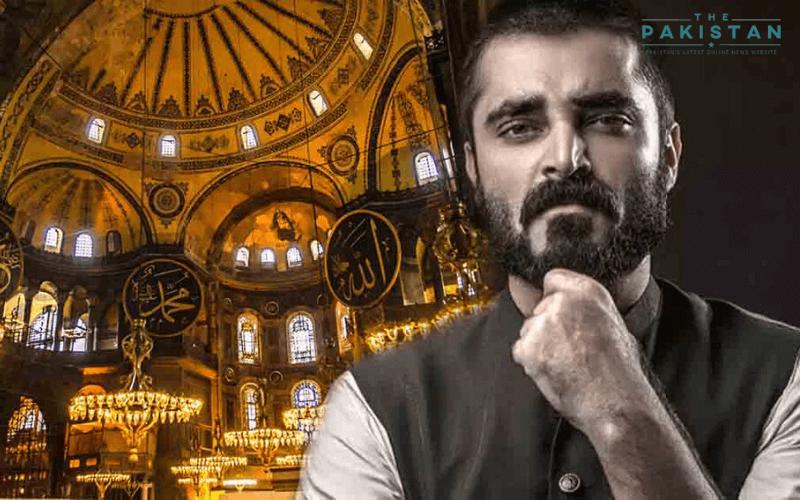 Hamza Abbasi shares his two cents on declaration of Hagia Sophia
