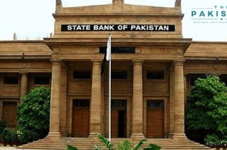 No monetary policy till September, says State Bank