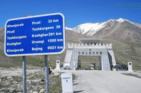 Pakistan, China to reopen borders for trade