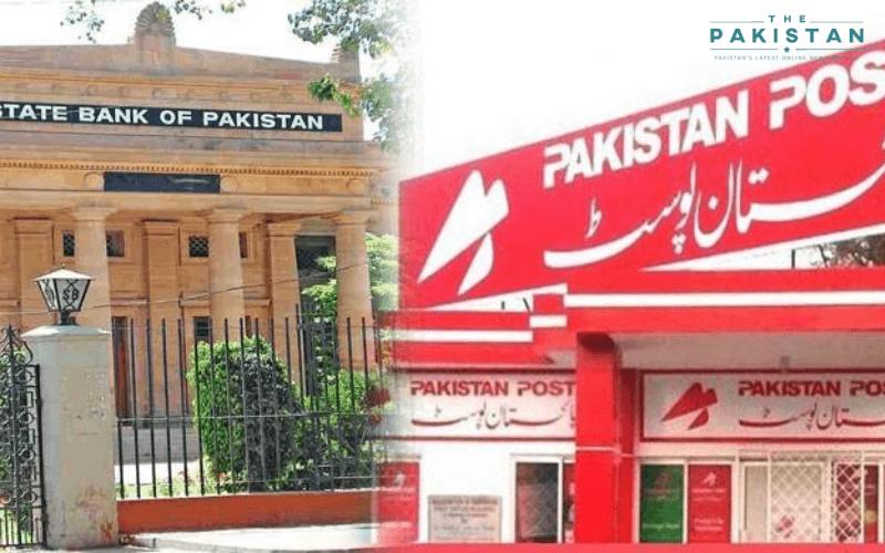 Pakistan Post to become a Pakistan Post Bank