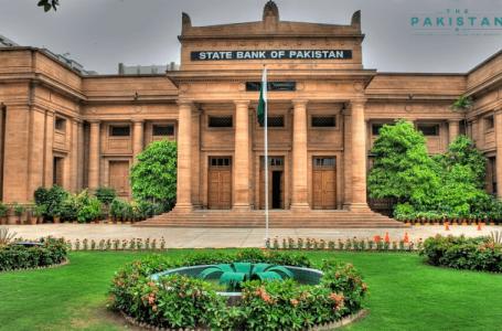 SBP extends deadline for debt deferment facility
