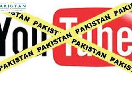 Supreme Court hints at banning YouTube in Pakistan