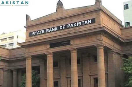 SBP advises banks to increases Islamic banking services