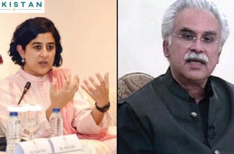 Tania Aidrus, Zafar Mirza resign over dual nationality