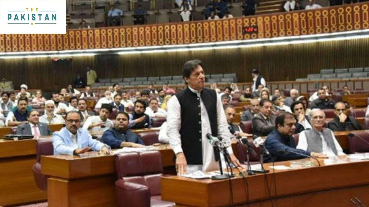 Govt shares progress report for two years