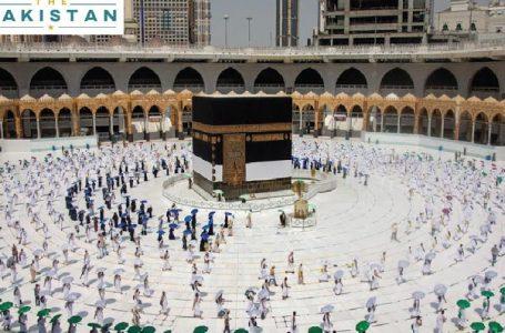 Hajj in the time of Coronavirus