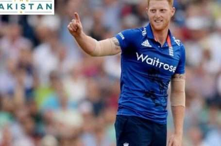 Stokes absence puts England in a quandary