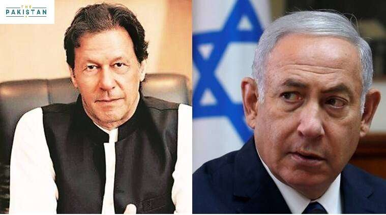 Pakistan Won't Recognise Israel until Palestine Freed