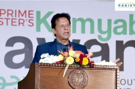 Will facilitate businesses, says PM Khan