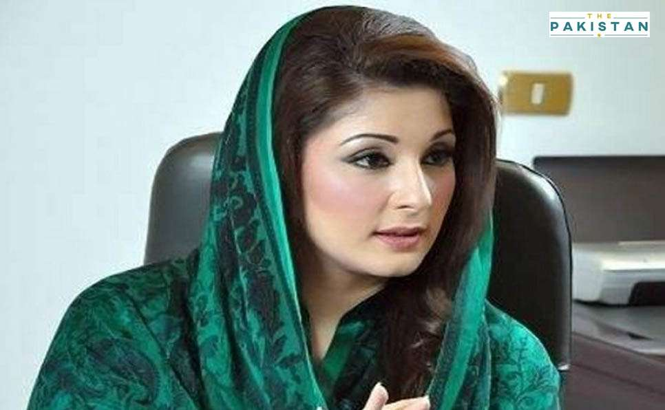 Maryam appears before court in Avenfield references
