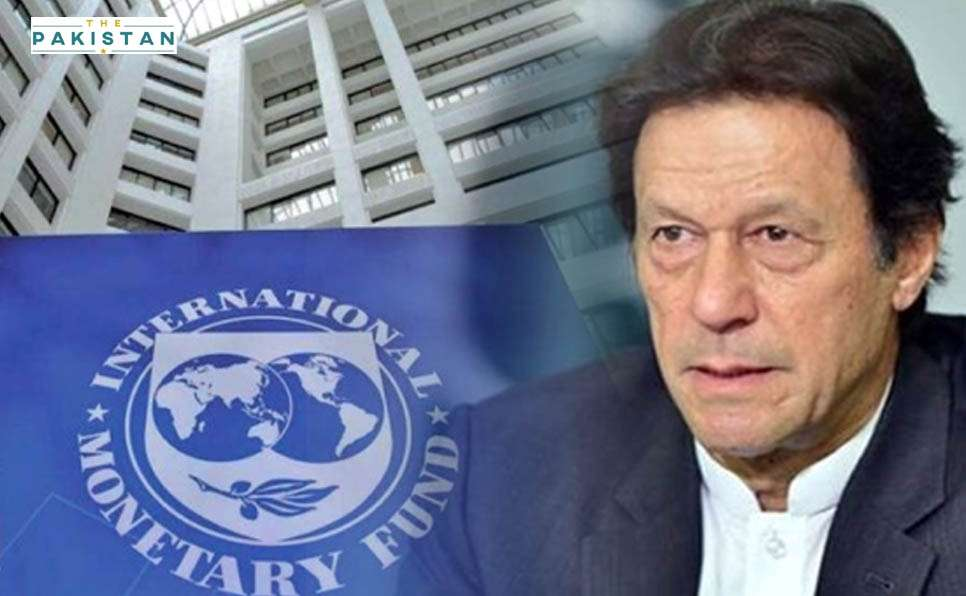 imf-asks-government-to-increase-gas-electricity-prices