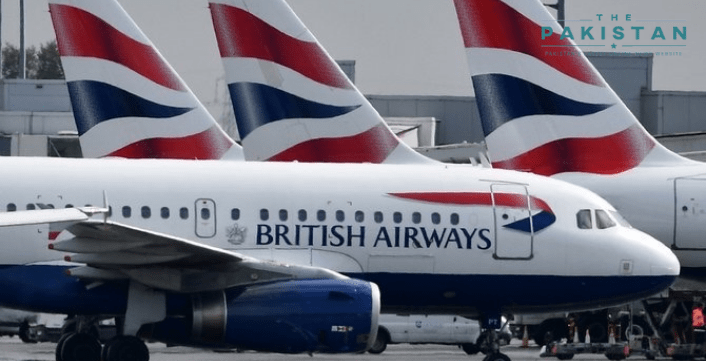3d46eeBritish Airways announce direct flights from Lahore to London92 f6af 471d ba20 aee2ae404e7a