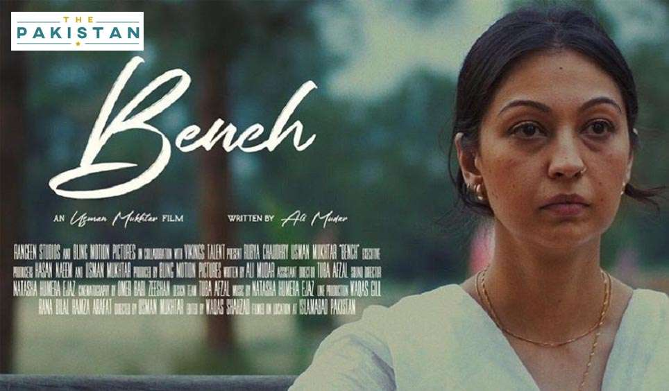 pakistani-film-bench-to-be-screened-at-cannes