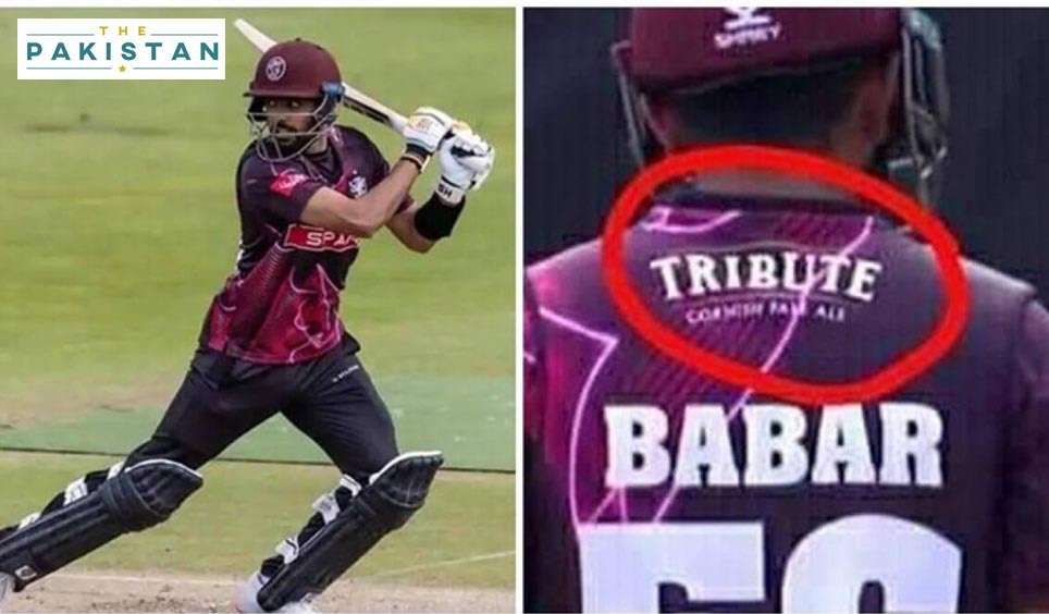 Alcohol logo on Babar's shirt stirs controversy