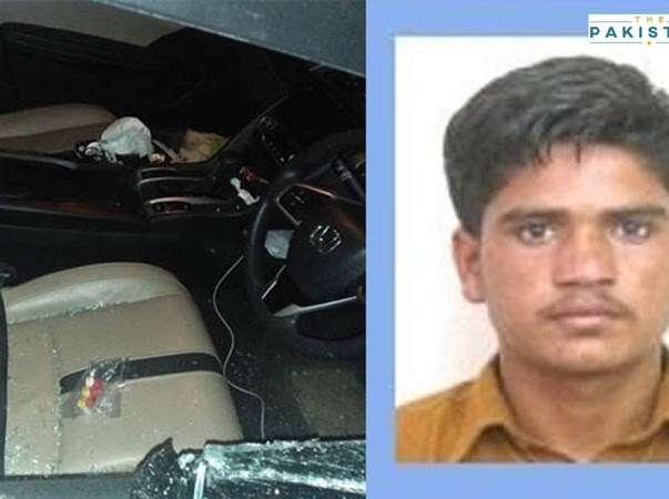 Motorway gangrape suspect apprehended