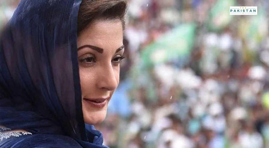 Happy Birthday Maryam Nawaz: Twitter wishes Maryam