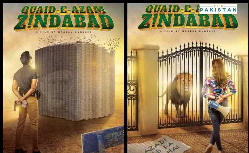 Trailer for much-awaited Quaid-e-Azam Zindabad launched