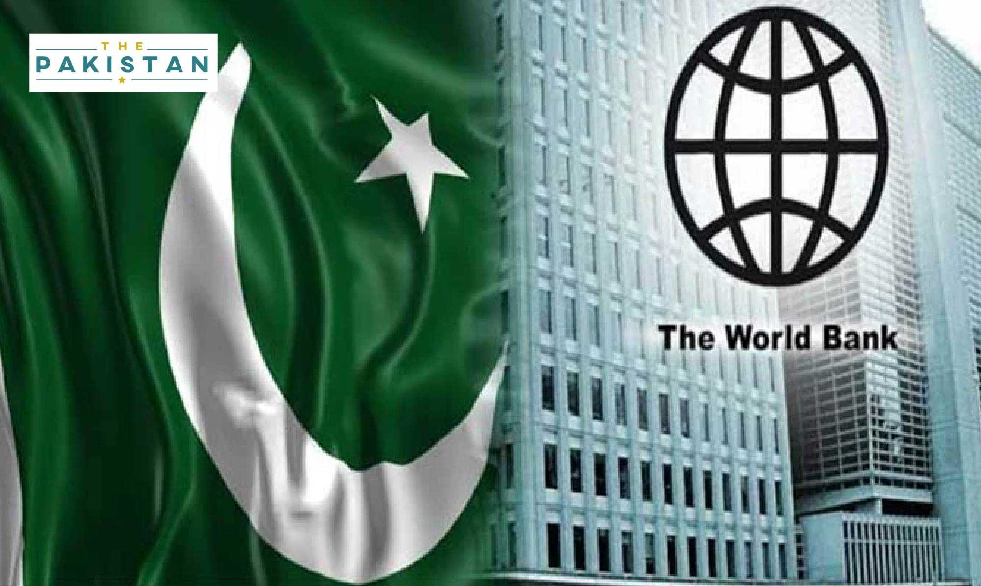 IMF projects 1pc GDP growth in 2021 for Pakistan