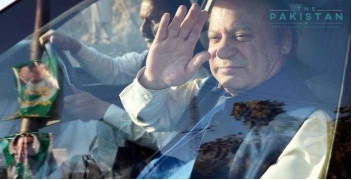 Notice declaring Nawaz an absconder hung outside court