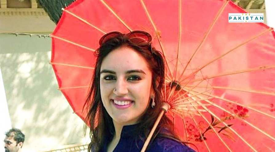Bakhtawar Bhutto To Be Engaged In Karachi On Nov 27