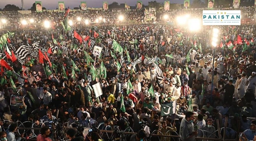No Plans To Cancel Multan Rally, Says PDM