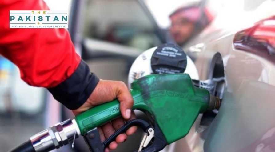 Petrol, diesel prices reduced by Rs1.50