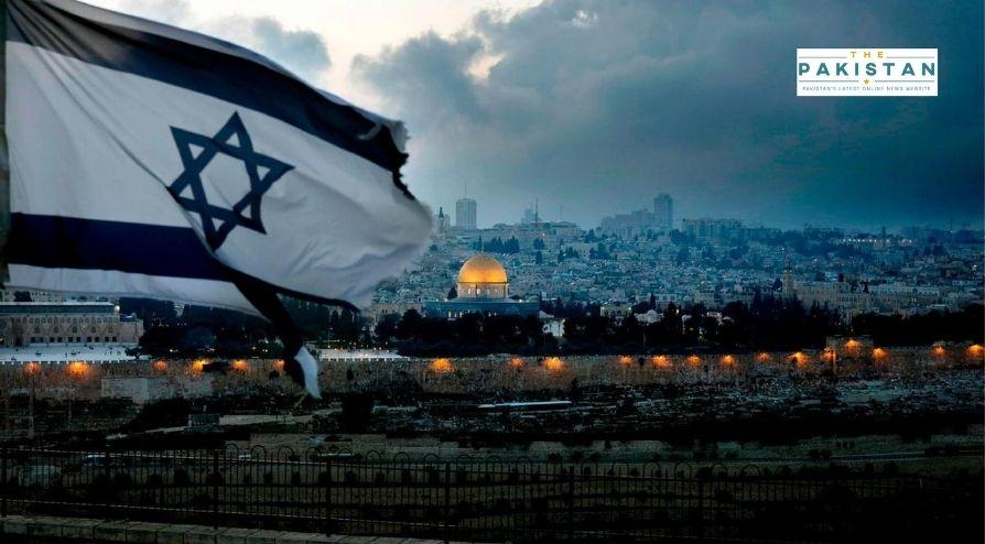 Recognising Israel Not Under Consideration: FO