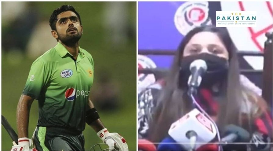 Woman Claim Babar Azam Subjected Her To Sexual Viaolence, Abuse