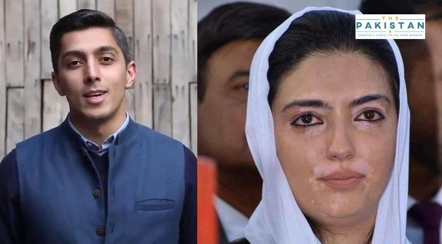 Ali Tareen Thinks Aseefa Bhutto Is 'Pretty Cool'