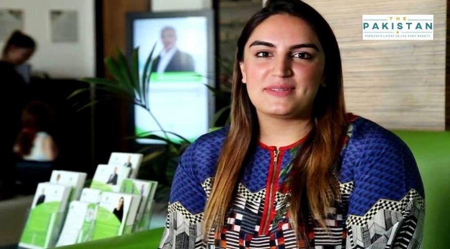Bakhtawar's Fiance Shares Wedding Location