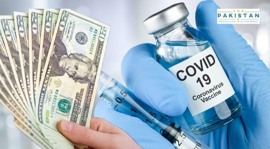 Gov't Allocates $150m For Covid Vaccine