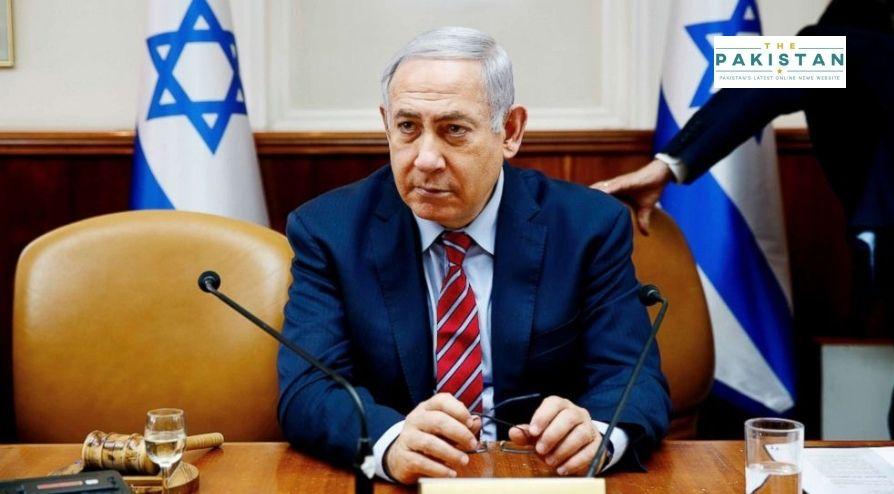 Not Working To Establish Ties With Pakistan, Says Israel Miniter