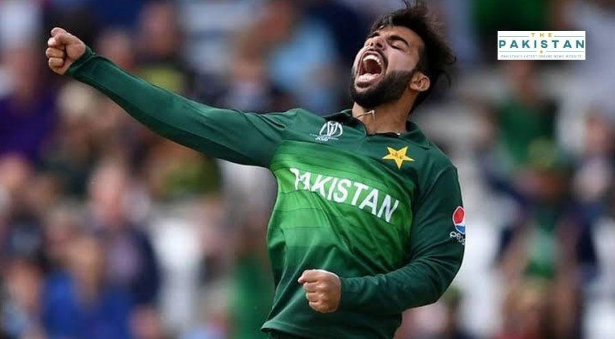 Pak vs NZ Shadab's 11 Fall Flat To Defend 154 Run Target