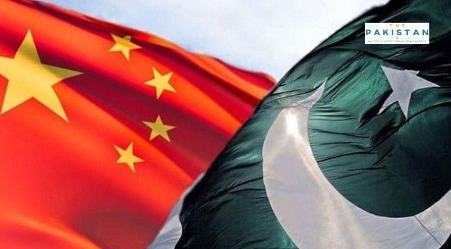 Pakistan Returns $1bn Saudi Loan With China's Help