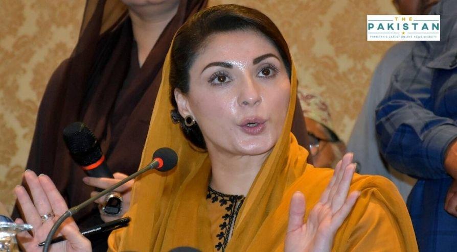 PDM To Take Major Decisions On Dec 8 Maryam Nawaz