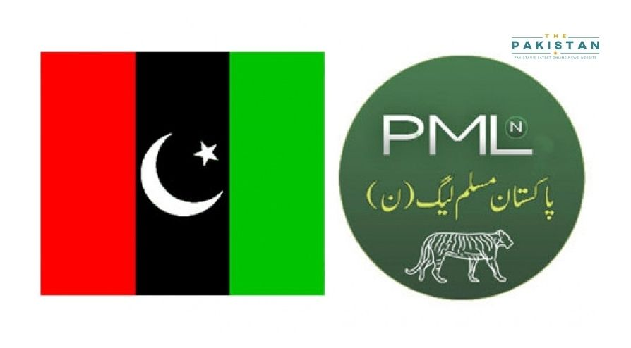 PMLN Ready To Resign; PPP Yet To Announce Formally