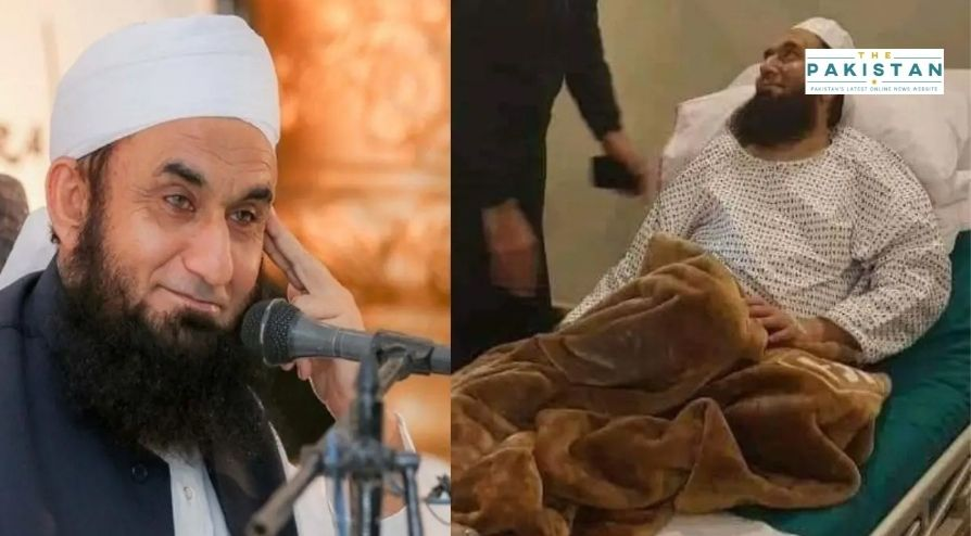Tariq Jameel In Hospital After Testing Positive For Covid