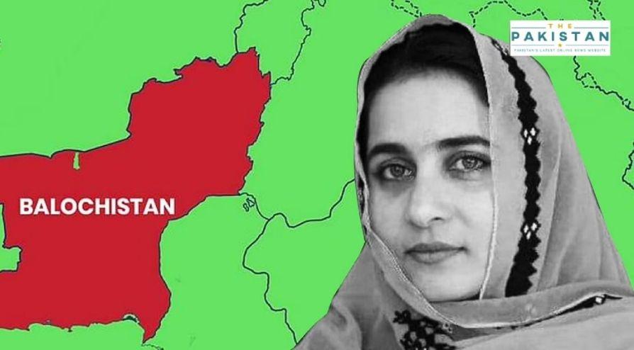 Toronto Police Find No Foul Play In Karima Baloch's death