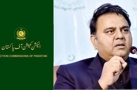 MoST to provide ECP with electronic voting technology