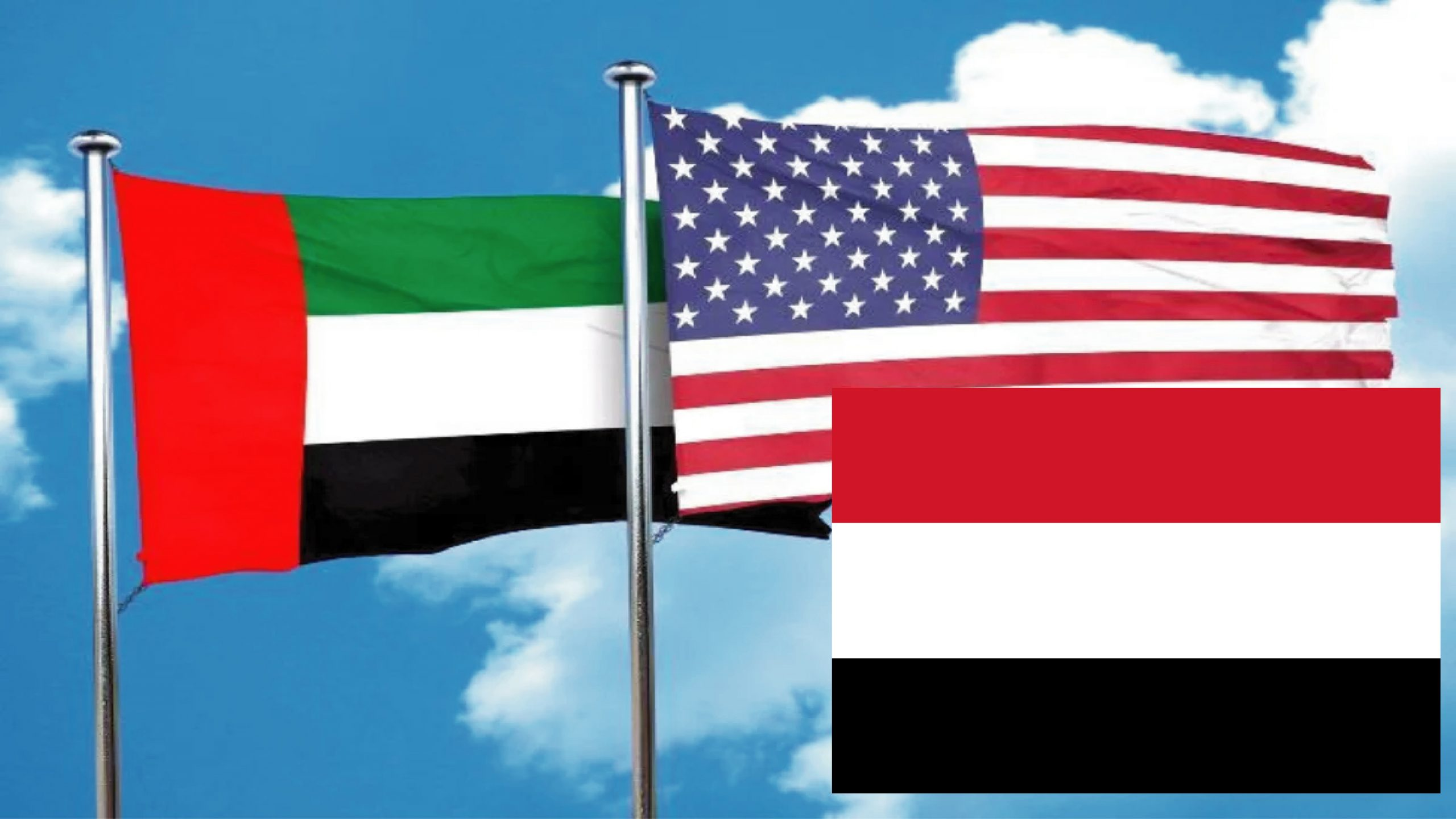 uae-support-for-us-decision-on-yemen