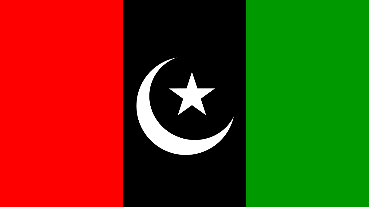 PPP-flag