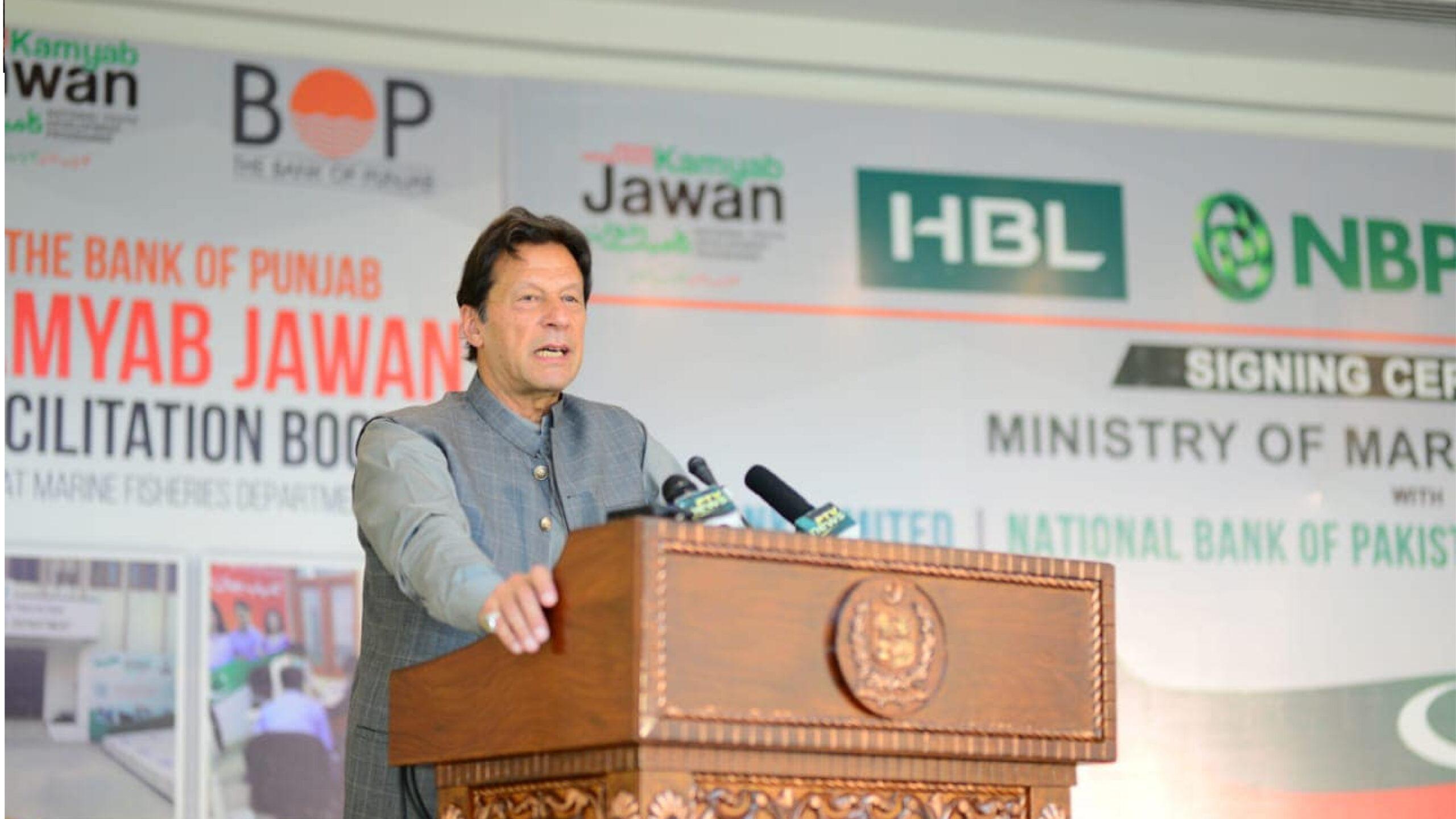 PM-Imran