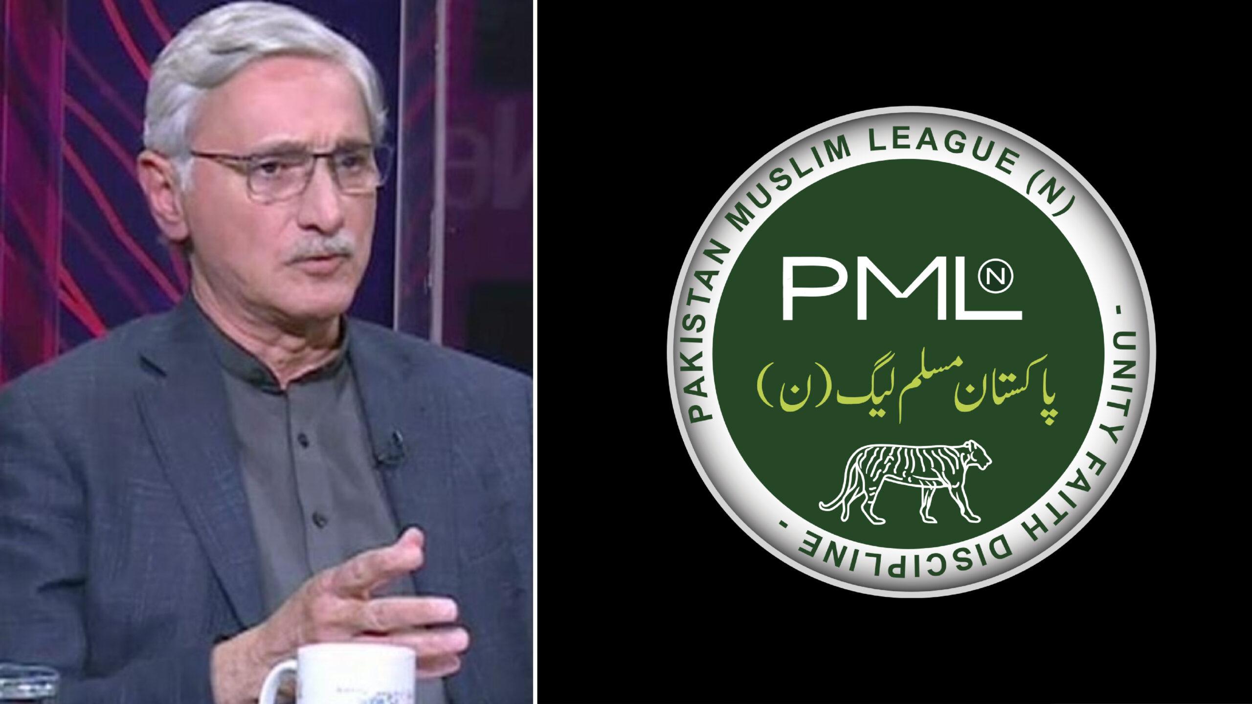 PML-N-Jahangir Tareen