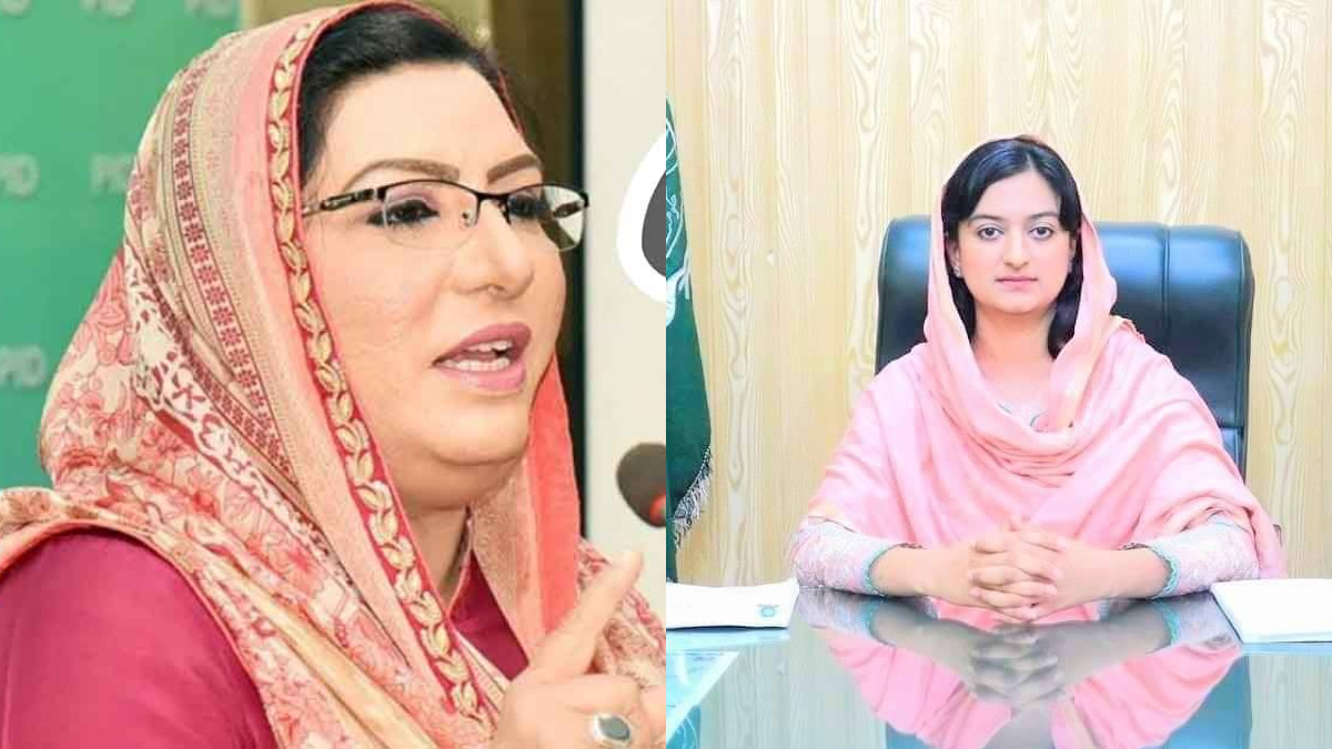 Firdous under fire for humiliating AC Sialkot in public