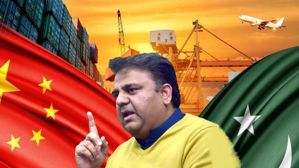 Govt allows CPEC business