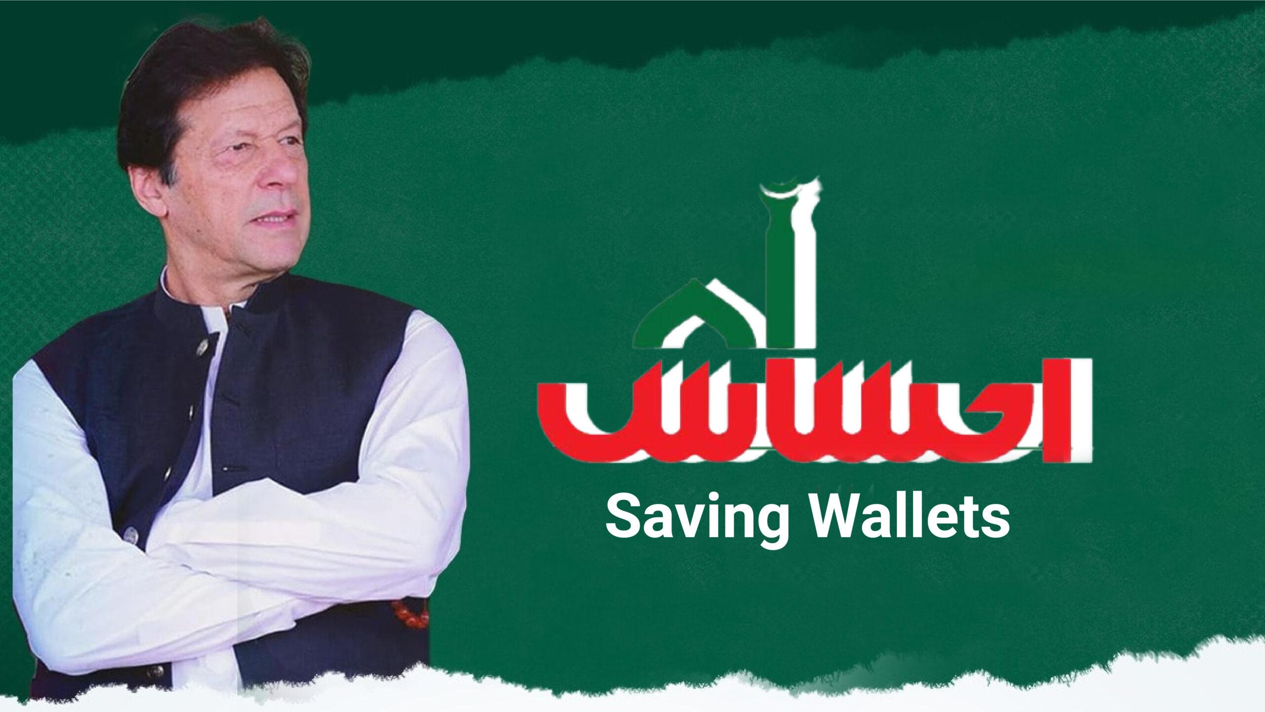 PM inaugurates Ehsaas Saving Wallets scheme
